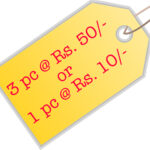 Is premium pricing for larger quantity a pricing tactic?